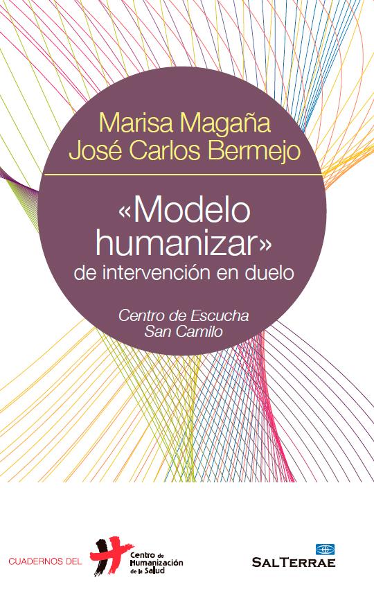 modelo-humanizar